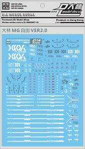 D.L Waterslide Decal for Master Grade Freedom Gundam 2.0 Version