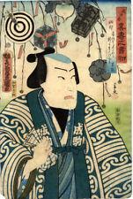 UW»Estampe japonaise originale portrait acteur Toyokuni III 36 A36