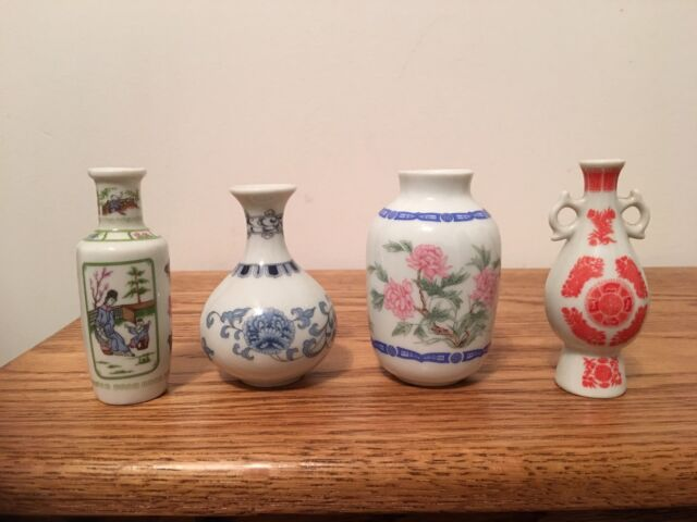 Set Of 4 Mini Japanese Vases Ebay