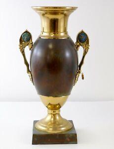 Vintage-Brass-Bronze-Lion-Head-Handled-Vase-on-Pedestal-Base-Flared-Rim-Heavy