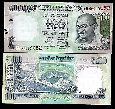 RS.100// UNC TELESCOPE ISSUE Star// Replacement Issue L Inset  Prefix 5CC  2016