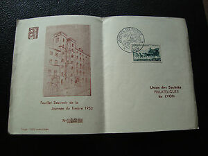 FRANCE-document-1er-jour-8-3-1952-journee-du-timbre-cy70-french
