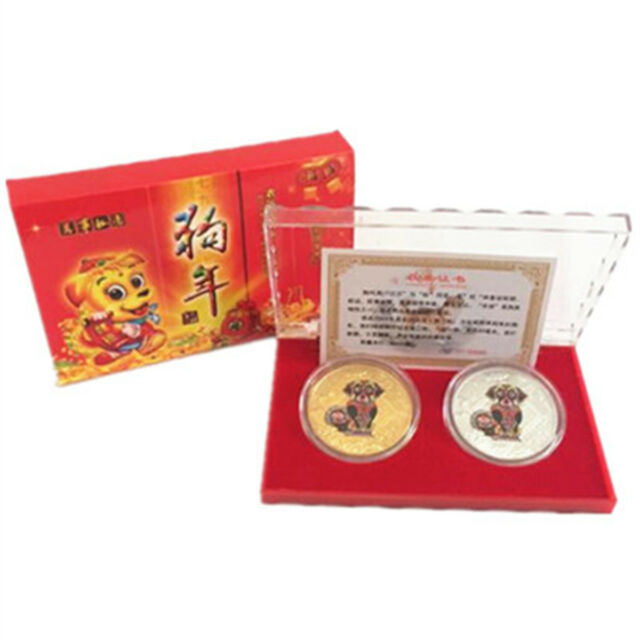 2pcs/Box 2018 Year Of The Dog Chinese Zodiac Collection Coin Commemorative Gift