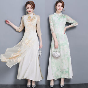 2018-Ladies-Retro-Formal-Ao-Dai-Cheongsam-Wedding-Party-Prom-Cocktail-Maxi-Dress