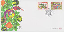 (FDC2X003) SINGAPORE 2001 Zodiac Series Year of the Snake FDC