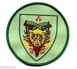 Fine British Embroidered Harry Potter Crest Durmstrang Institute Magical Study Ebay Having existed since at least. details about fine british embroidered harry potter crest durmstrang institute magical study