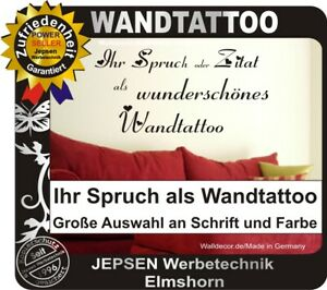 Wandtattoo-Dein-Spruch-Zitat-Text-bis-ca-100x50cm-Farbauswahl-Schriftauswahl