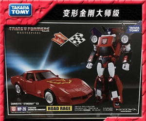 TAKARA TOMY Masterpiece MP-26 red road rage box
