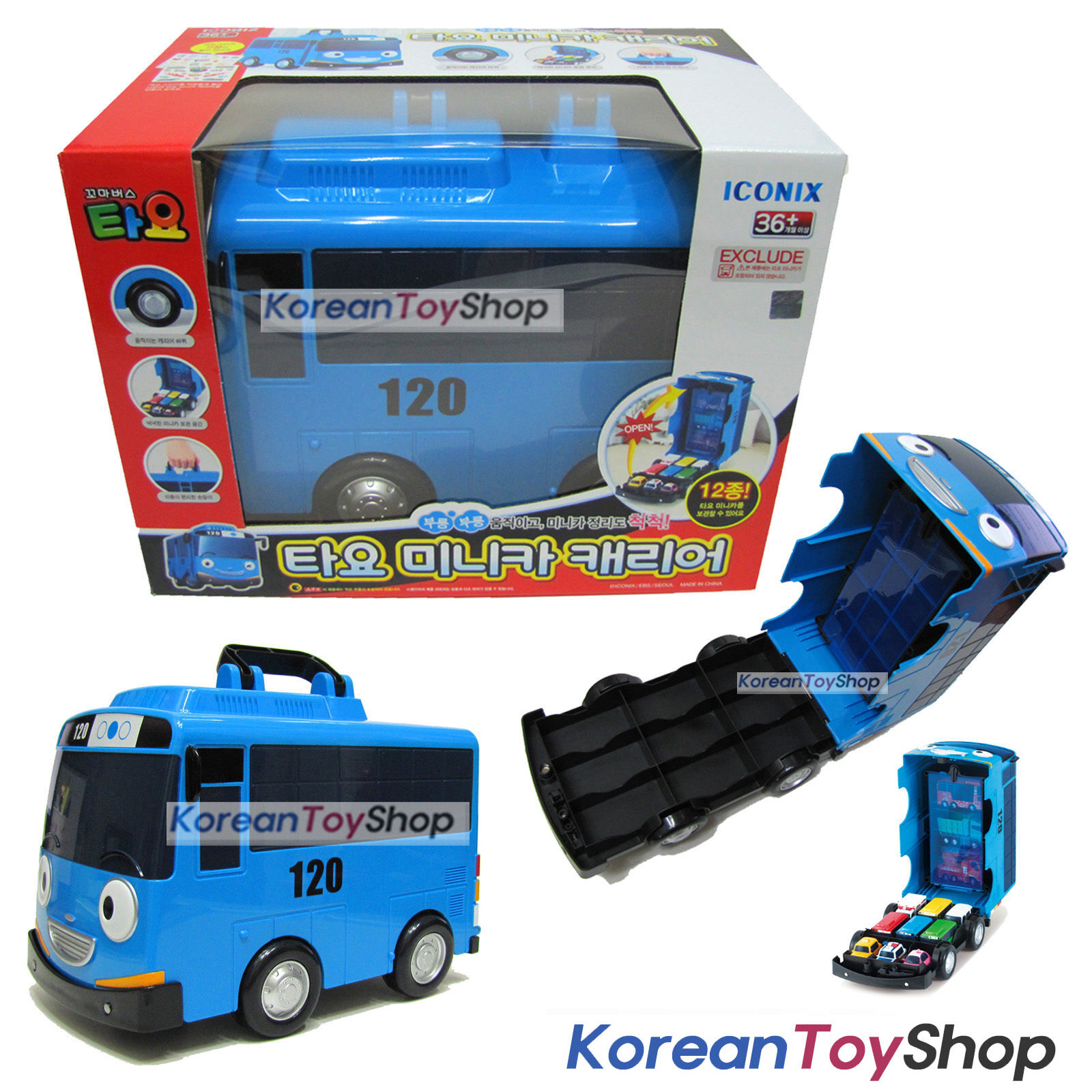The Little Bus TAYO Mini Car Carrier Storage Toy for 2
