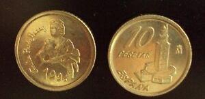 MONEDA-DE-10-PESETAS-JUAN-CARLOS-I-1996-SC-SACADA-DE-BOLSA