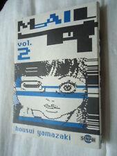 LOT 20 exemplaires MAIL TOME 2 MANGA SEINEN Housui Yamazaki SENPAI  revendeur