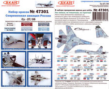 AKAN 47301 Hobby Color Paints Set For Su-27 (6 colors)