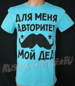 DENIS-SIMACHEV-for-Man-T-Shirt-034-034