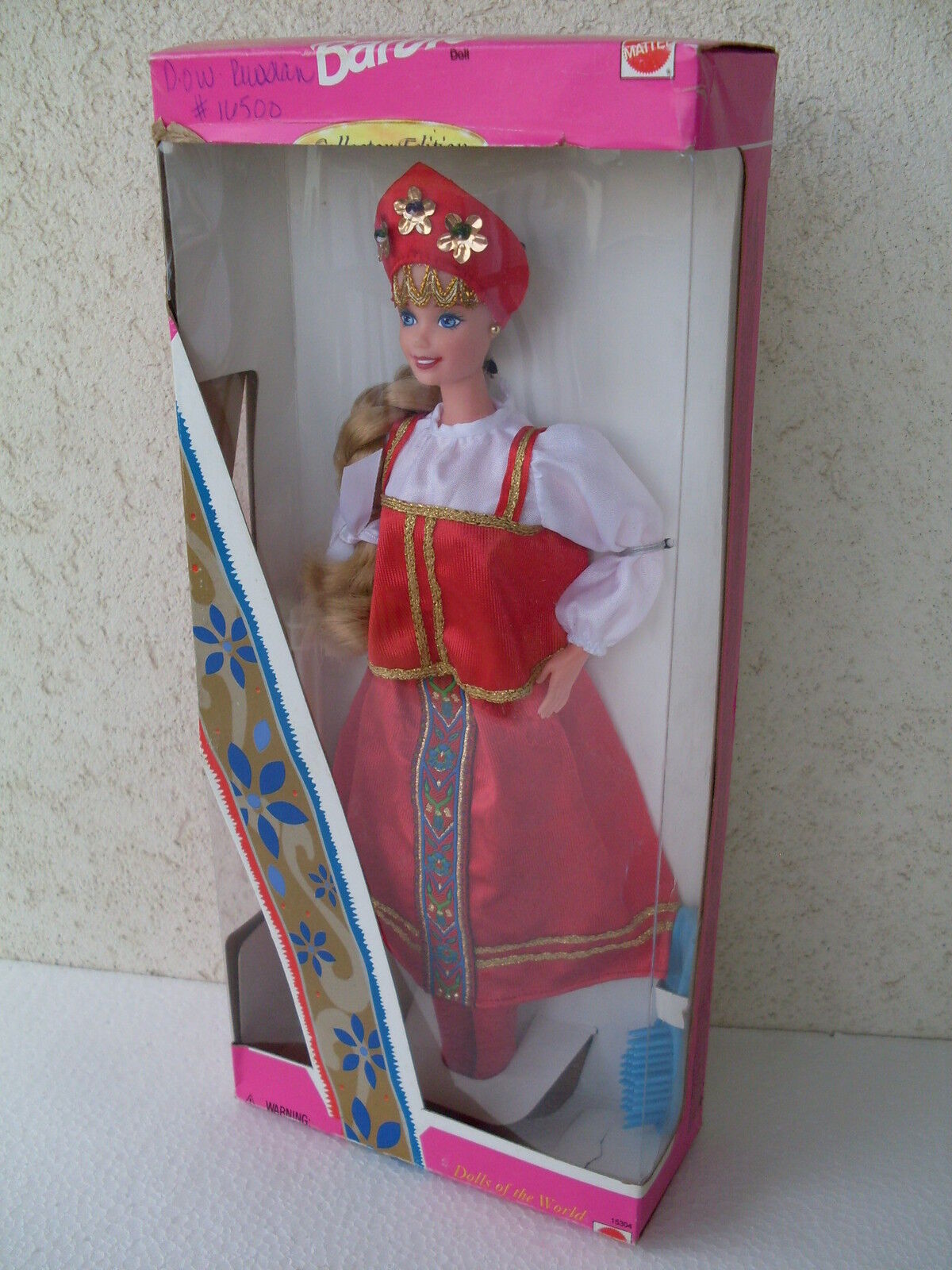 Barbie russian russia russa dolls dolls dolls of the world poupèe muneca dol 1996 dotw 16500 1972e8