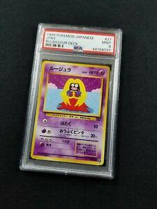 Pokemon Card Japanese Jynx No. 124 #37 PSA 9 MINT Bulbasaur Deck