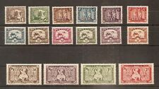 TIMBRE ASIA INDOCHINE INDOCHINA SERVICE N°1/16 NEUF* MH CHINE CHINA