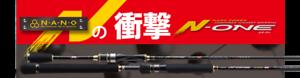 Major Craft N una serie de hilado Rod NSS 962 M (9562)