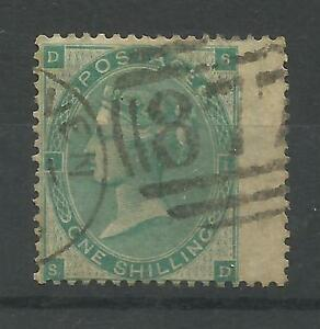 1862/4 Sg 89, 1/- Deep Green (SD) Plate 1 = Plate 2, fine used