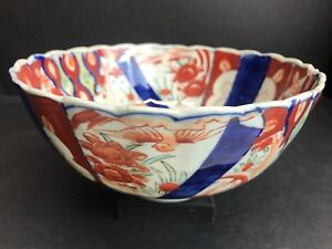 "VTG 19TH C. Antique Japanese Imari Hand Painted Porcelain Ceramic Bowl 8.50"" W"