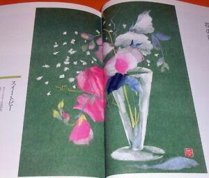 Torn-Paper-Art-CHIGIRI-E-by-Japanese-Paper-WASHI-2-book-Japan-0805