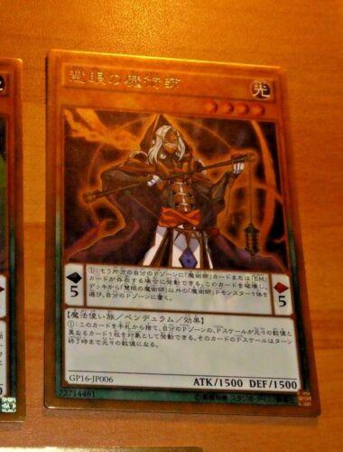 YU-GI-OH JAPANESE GOLD RARE CARD CARTE Wisdom-Eye Magician GP16 JP006 **
