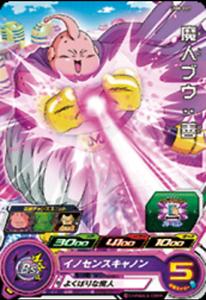 "Super Dragon Ball Heroes UM Vol.8 Card /""UM8-007 Mr.Boo C/"" NEW Japan"