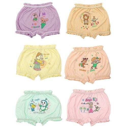 45 To 75 BOYS /& GIRL Bloomer en coton doux pour un meilleur confort 6 Pièce Pack