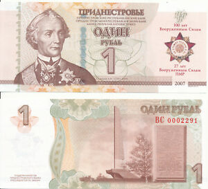 Moldova-called-Transnistria-1-Ruble-2018-UNC-27-Years-Army-without-Folder