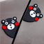 2-Funny-Cartoon-Bear-Animal-Car-Sticker-Anti-Collision-Door-Guard-Rub-Protector miniature 13