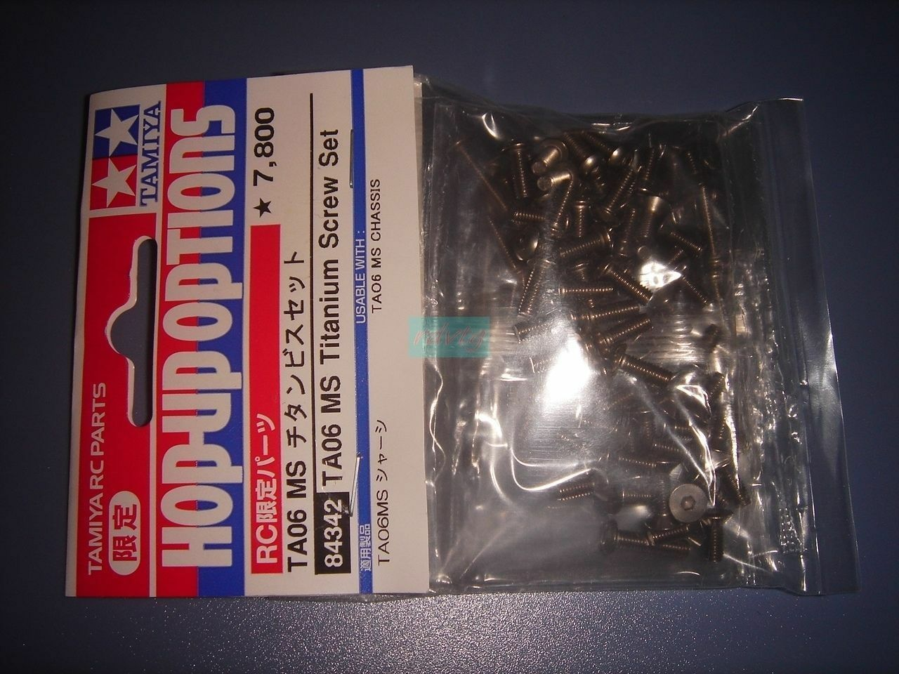 Tamiya TA06 MS Titanium Hex Screw Set  84342