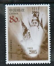 CHINA 2005-17 Centenary Ann of the Cinema  film stamp