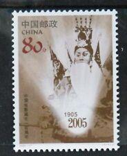 CHINA 2005-17 Centenary Ann of the Cinema  film stamp