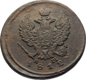 1812-RUSSIA-CZAR-EMPEROR-ALEXANDER-I-Original-Antique-Genuine-2Kopek-Coin-i75307