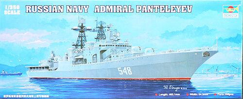 RUSSIAN NAVY ADMIRAL PANTELEYEV TRUMPETER 1 350 PLASTIC KIT