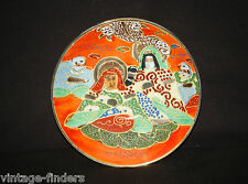 Old Vintage Dragon China Plate Decorative & Hand Painted ~ Japan Discontinued