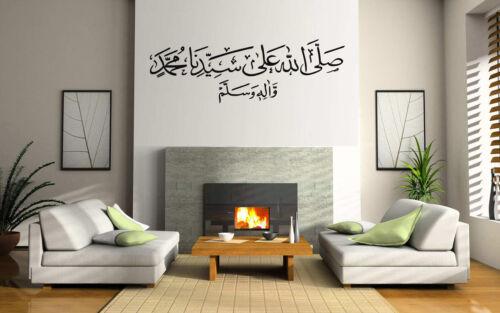 Islamic Wall Art Stickers Durood Shareef Islamic Calligraphy Decals Murals