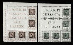 S37634 Italy MNH 1959 Romagne 2v Block Angle Di 5 Saxon 40/41