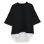 Fashion-Women-Korean-Casual-Short-Sleeve-Girl-039-s-T-shirt-Loose-Blouse-Tee-Tops thumbnail 6