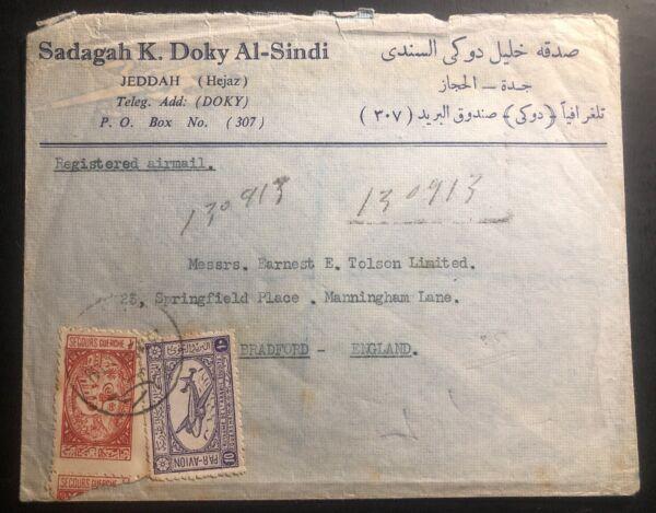 2019 DernièRe Conception 1953 Jeddah Arabie Saoudite Commercial Airmail Cover à Bradford England