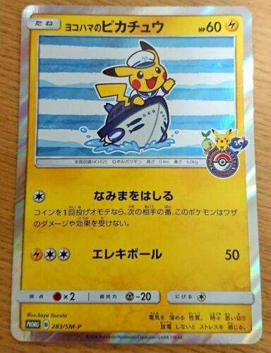 Pokemon Card Yokohama Center Promo 283//SM-P Pikachu Holo Japonês quase perfeito