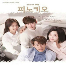 K-pop Pinocchio OST - SBS Drama (OSTD682)