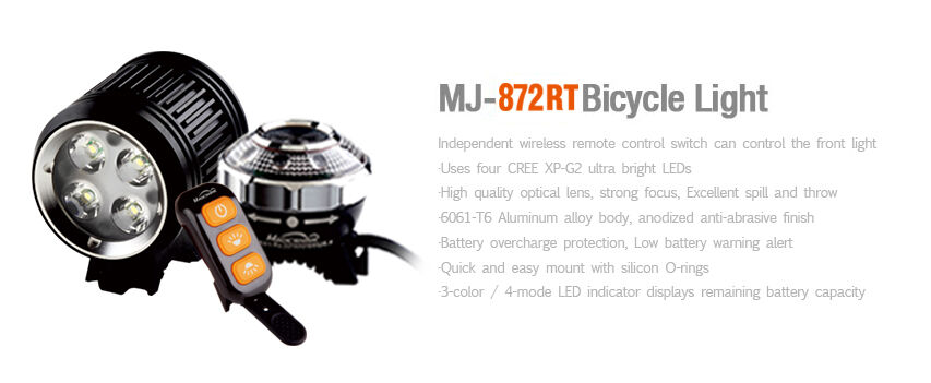 MagicShine MJ872RT  1600 LM Remote Control LED Front&Tail Bike Light 6038 Battery  60% off