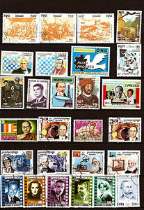 CAMBOYA-27-sellos-nuevo-y-matasellados-artistas-celebridades-diversos-5T6