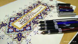 Arabic-calligraphy-IRIDIUM-Fountain-Pen-Oblique-Manuscript-left-oblique-nib