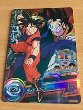 Carte Dragon Ball Z DBZ Dragon Ball Heroes Galaxy Mission Part 01 #HG1-CP1 Holo