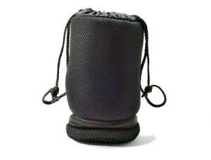 Kood-XL-Padded-Camera-Lens-Filter-Pouch-Case-90mm-x-240mm-UK-Stock