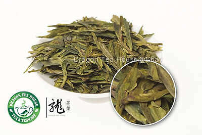 Premium West Lake Long Jing * Dragon Well Green Tea