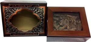 Agarwood Combodi No.1 High Quality Burning Incense for House by Al Haramain 25g