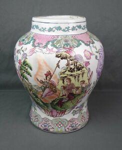 Large  Antique Chinese Qianlong 18th C Export Porcelain Vase European Paintings