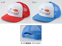 Forest. Children's Nylon Cap. Size Free.
